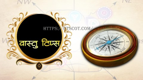 Start every new year with these Vastu measures