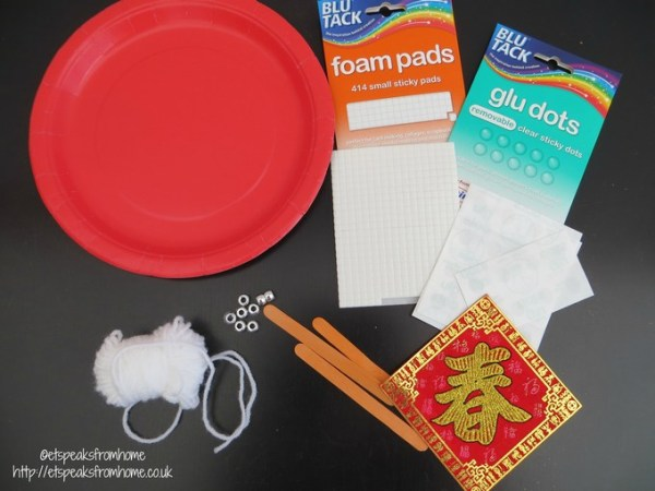 chinese new year paper plate drum materials
