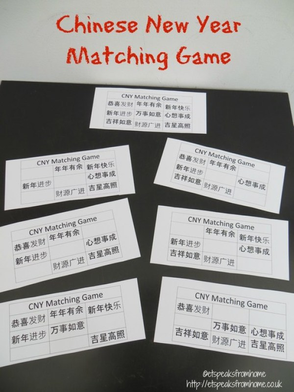 chinese new year matching game
