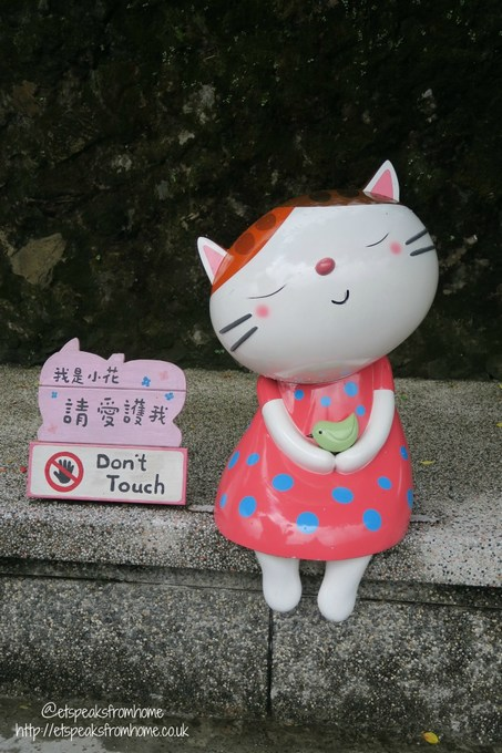 houtong cat village cat model