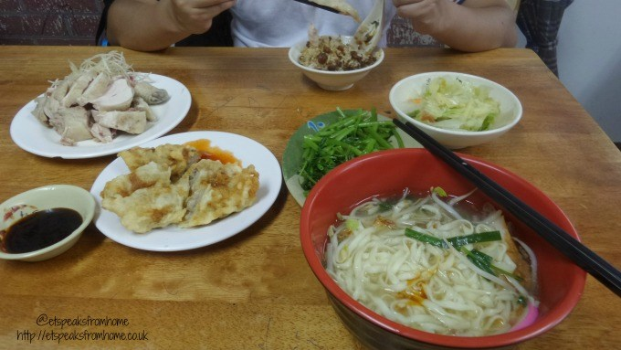 houtong cat village local food
