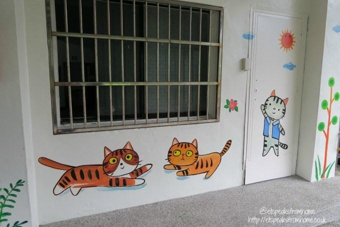 houtong cat village wall