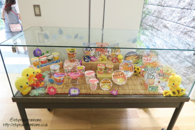 A trip to The Momofuku Ando Instant Ramen Museum, Osaka exhibition