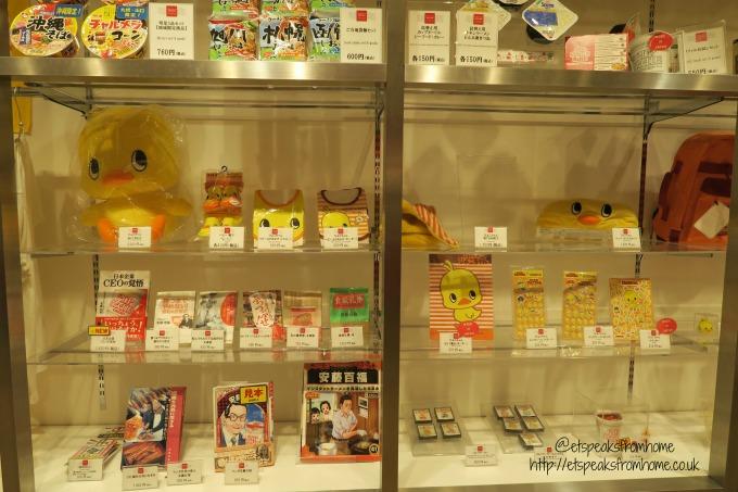 A trip to The Momofuku Ando Instant Ramen Museum, Osaka shop