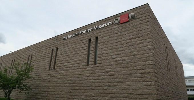 Momofuku Ando Instant Ramen Museum, Osaka