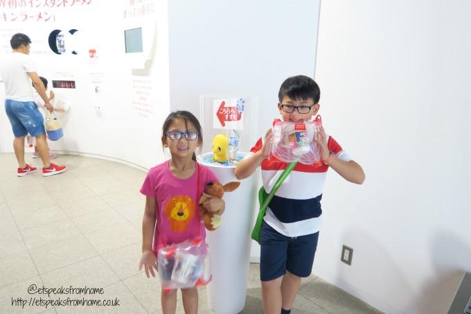 A trip to The Momofuku Ando Instant Ramen Museum review