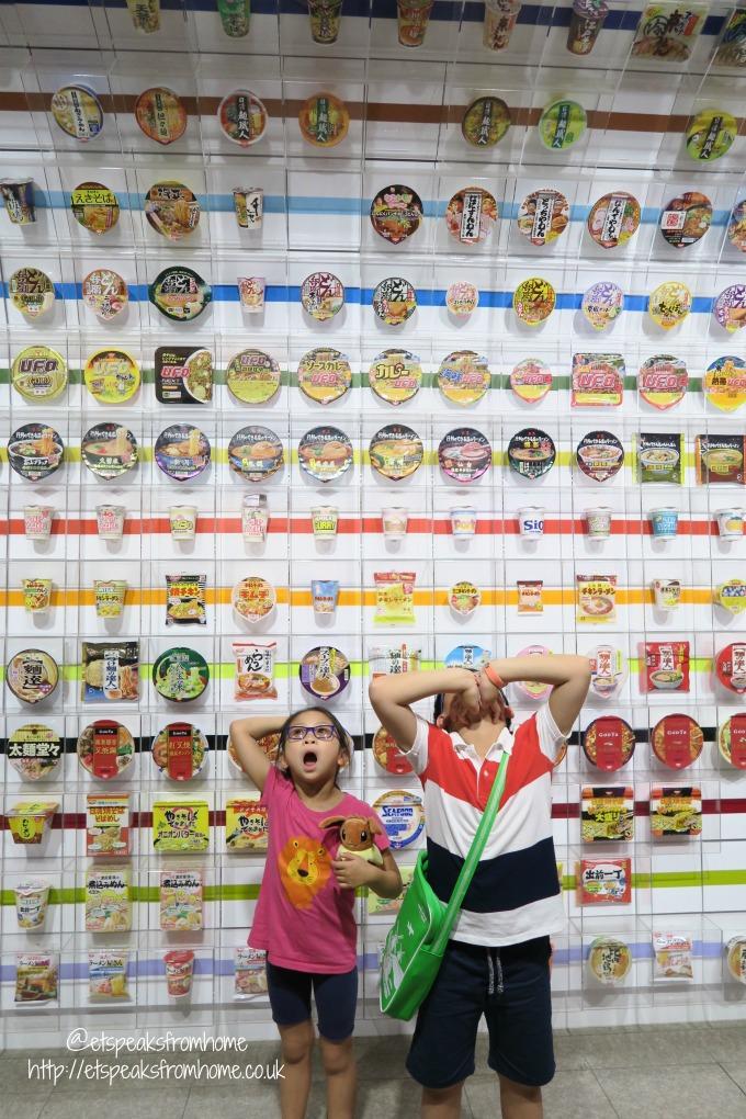 A trip to The Momofuku Ando Instant Ramen Museum