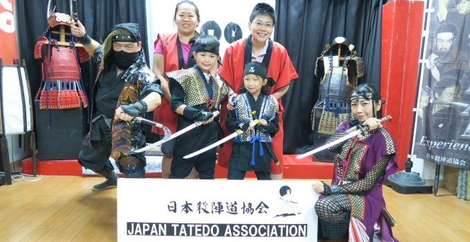 Learning Samurai in Osaka