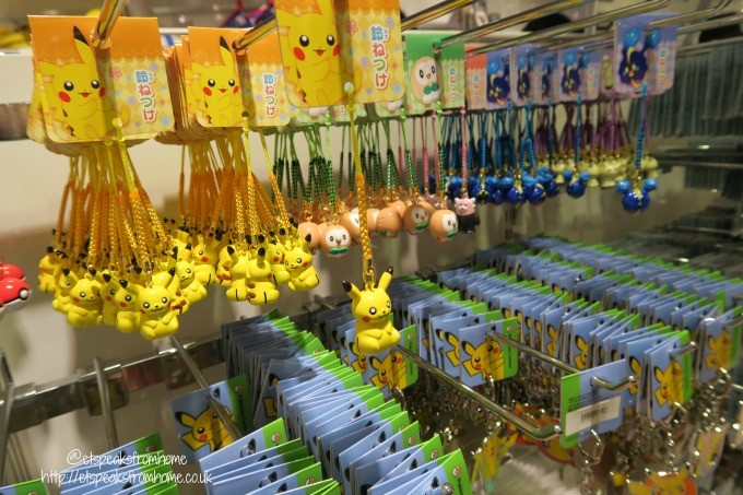 Pokémon Center in Osaka pikachu keychain