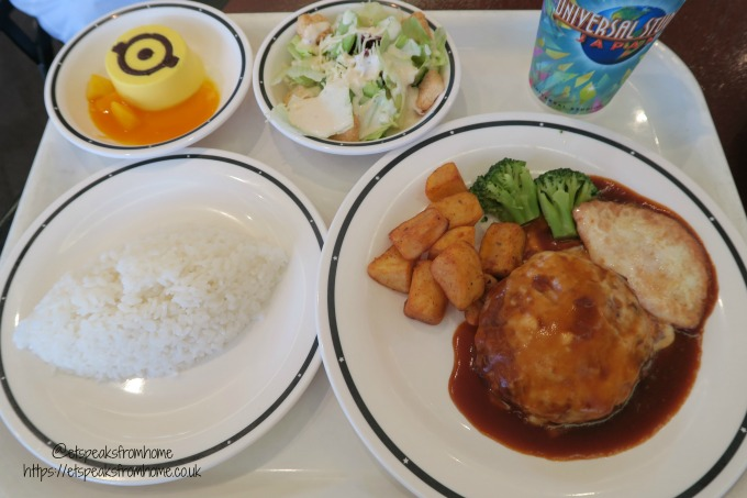 Universal Studios Osaka meal