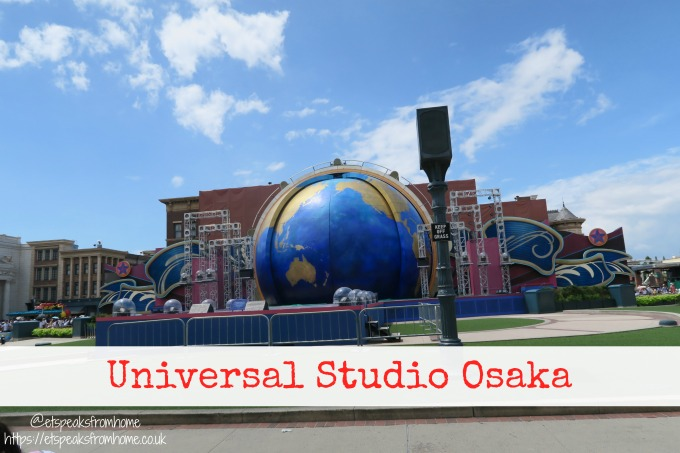 Universal Studios Osaka review