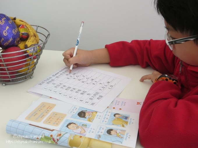 Chinese Easter Word Hunt with Peter Rabbit filling