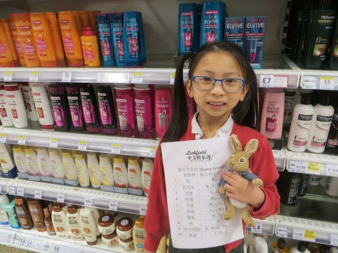 Chinese Easter Word Hunt with Peter Rabbit shampoo