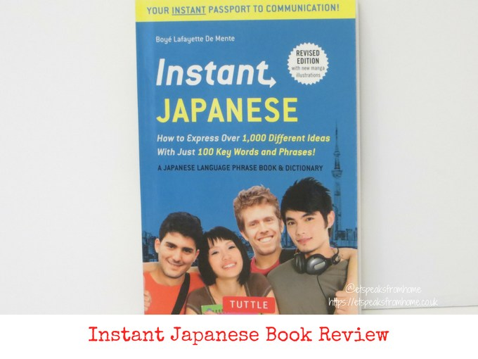 instant japanese book review