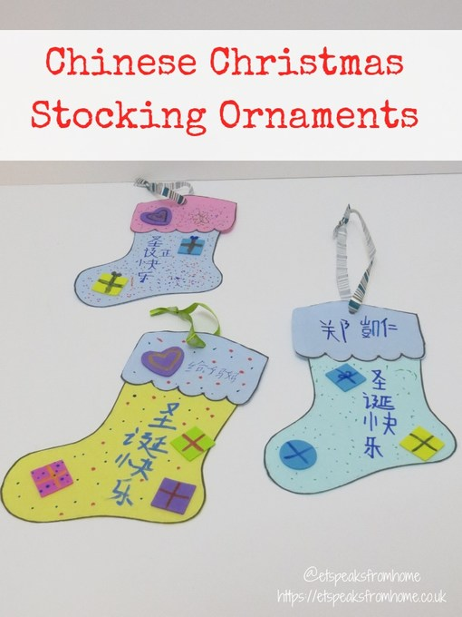 Chinese Christmas Stocking Ornaments craft