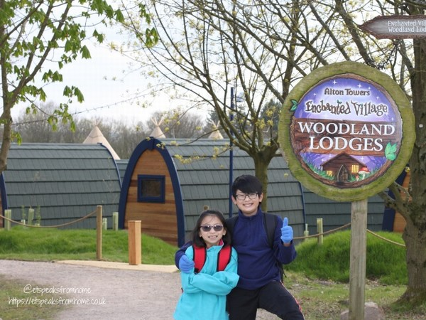 Alton Towers Resort Stargazing Pods enchanted village