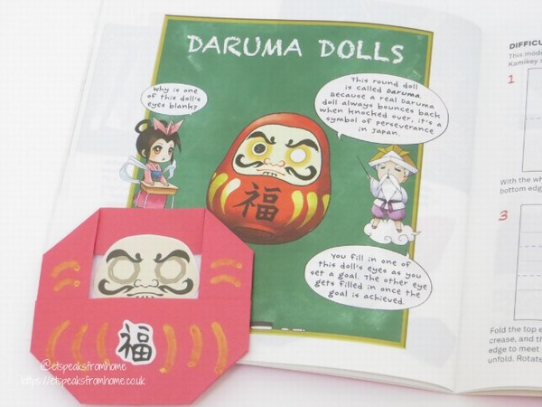 super cute origami daruma doll