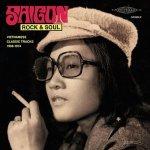 1970年代初頭、サイゴンはウッドストックだった。CBC Bandの軌跡。