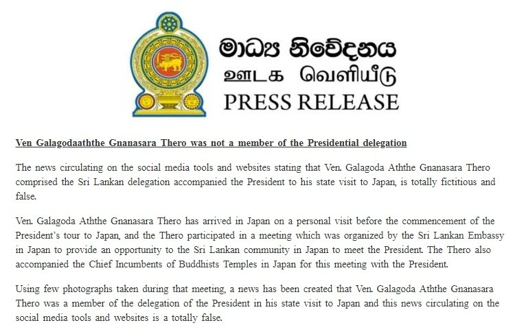 Ven Galagodaaththe Gnanasara Thero was not a member of the Presidential delegation-En-2018.03.16