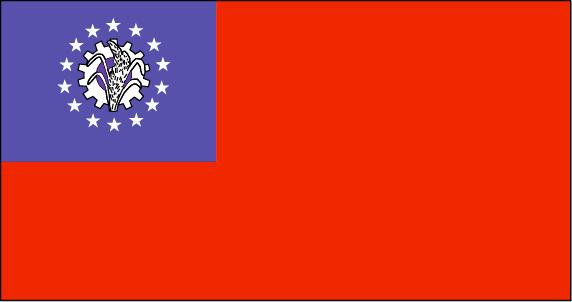 https://i0.wp.com/etur.ru/files/flag/burmaflag.jpg