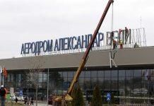 Neuer Name für den Flughafen von Skopje