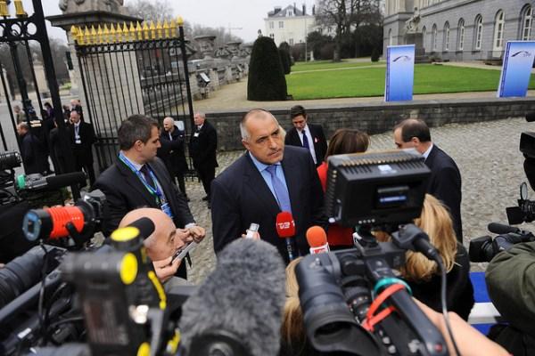 Bulgarian anti-corruption party