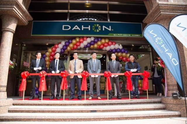 Folding Bikes by DAHON   DAHON Flagship Store Opens in Taipei