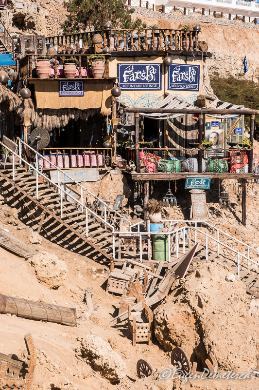 Farsha0 - Egipt, destinaţia pentru vacanţe exotice la super-preţuri!