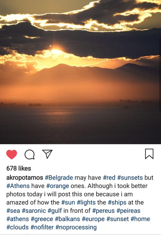 Instagram- Akropotamos