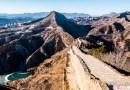 Marele Zid Chinezesc - coperta