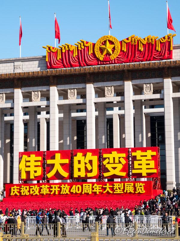 Piata Tien An Men - Muzeul comunismului