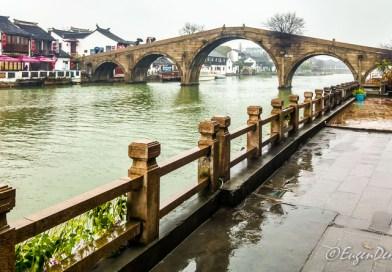 Coperta Ventiile Chinei