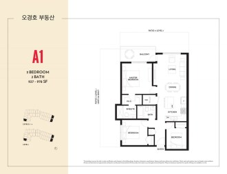 Audley Floorplans Final-01