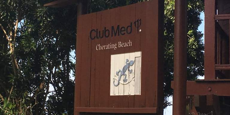 Club Med Cherating Review - Entrance