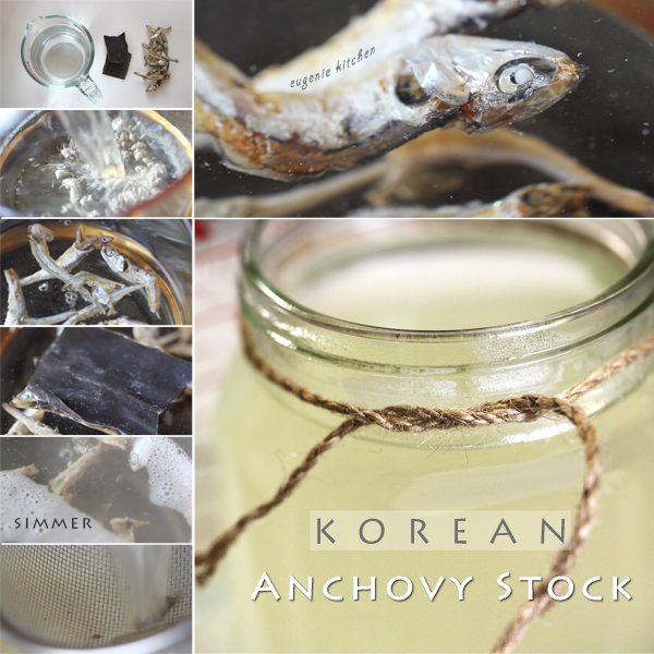 Base of Korean cuisine - how to make anchovy stock