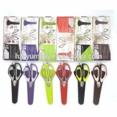 Kitchen Shears Colorful Appliances 环保不锈钢多功能厨房剪 厨房剪 磁性剪刀