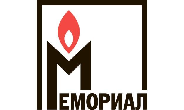 """La """"mala suerte"""" de Memorial en su lucha por los derechos civiles en Rusia"""