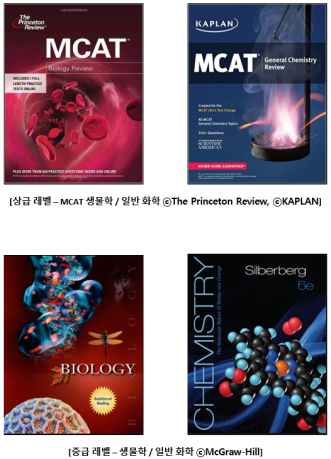 textbook_recommended_1_kor