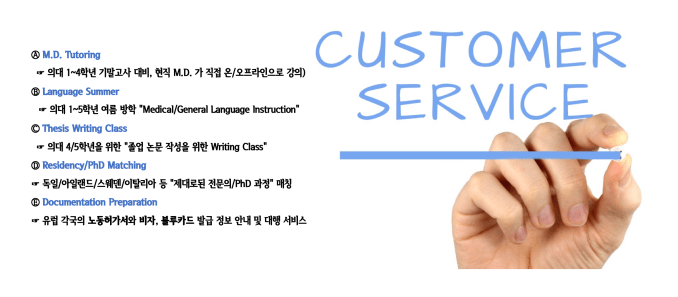 EU-ResidencyPhD-Service