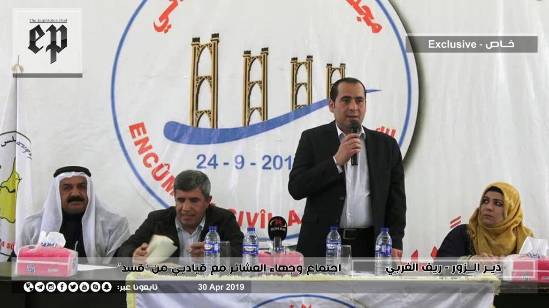 """الشيخ البشير يمهل """"قسد"""" 72 ساعة لتلبية مطالب المحتجين في ريف دير الزور (صور)"""