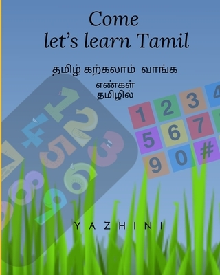 Come let's learn Tamil: Numbers in Tamil
