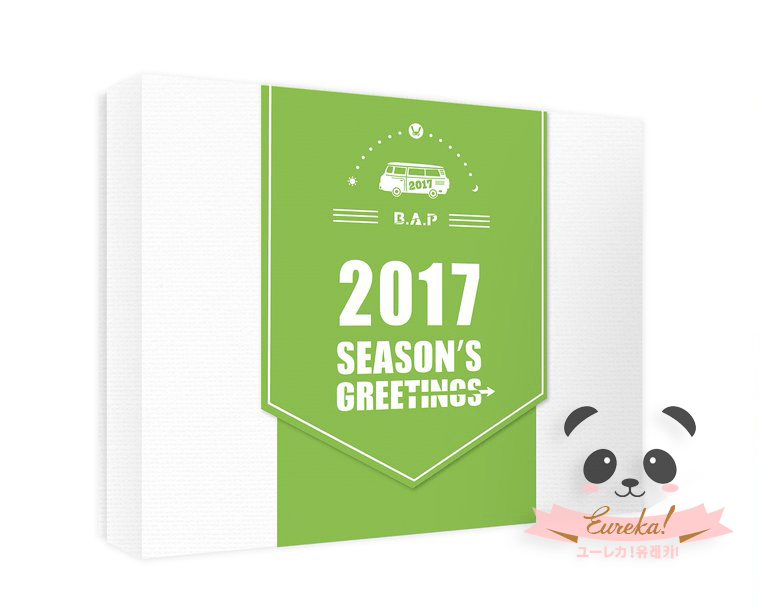 B.A.P 2017 Season's Greetings
