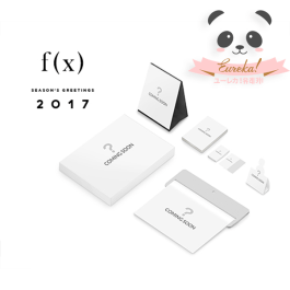 f(x) 2017 Season's Greetings