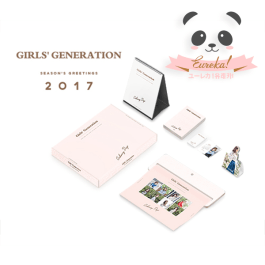 Girls' Generation 2017 Season's Greetings