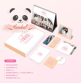 Twice 2017 Season's Greetings