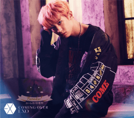 EXO - Coming Over (CD-Only Member Ver.) Chanyeol