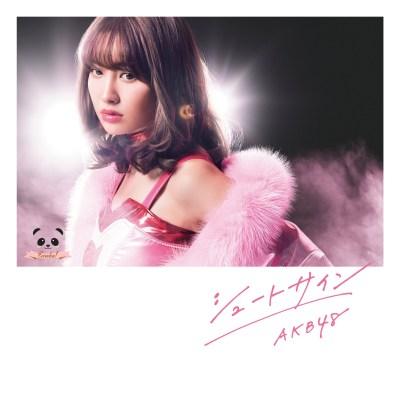 CD+DVD Regular Type A