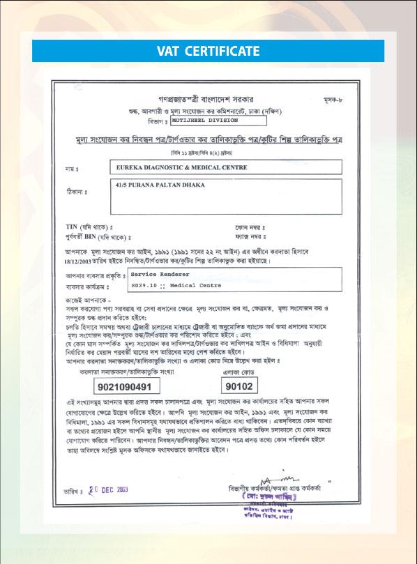 vat_certificate