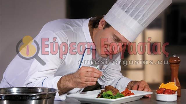 epaggelmatias-chef-gia-elliniko-ksenodoxeio-stin-germania