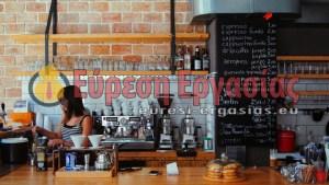 Ζητείται κοπέλα για ελληνικό καφέ στο Ludwigshafen, Γερμανία. Παρέχεται σπίτι και ασφάλεια